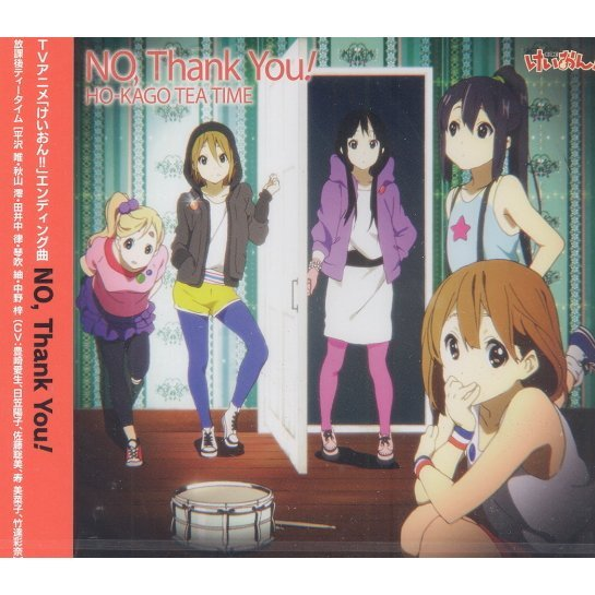 No Thank You! (K-ON! Outro Theme)