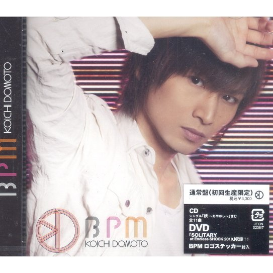 BPM [CD+DVD Limited Edition Type B]