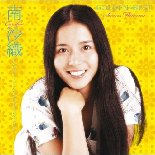 Golden Best Saori Minami Complete Single Collection