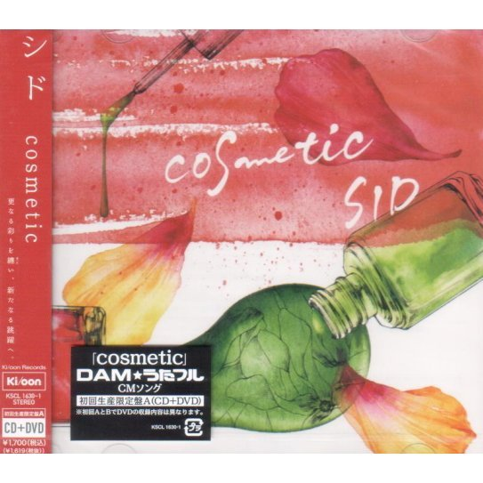 Cosmetic [CD+DVD Limited Edition Type A]
