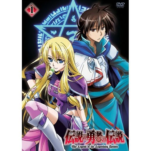 The Legend Of The Legendary Heroes Vol.1
