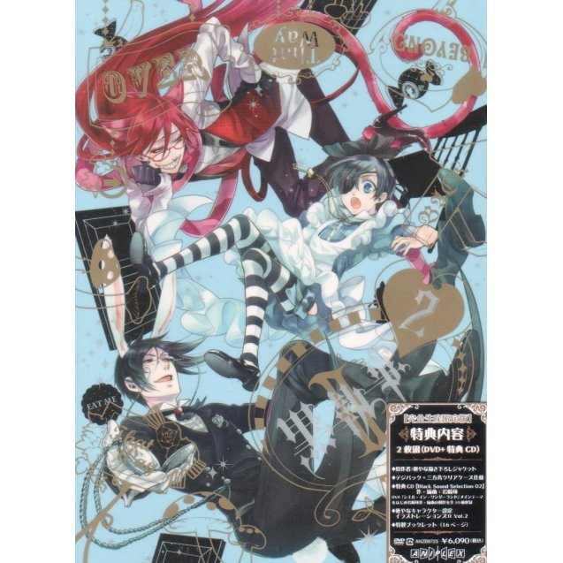 Black Butler II / Kuroshitsuji Vol.2 [DVD+CD Limited Edition]