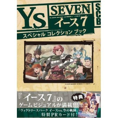 Ys Seven Special Collection Book