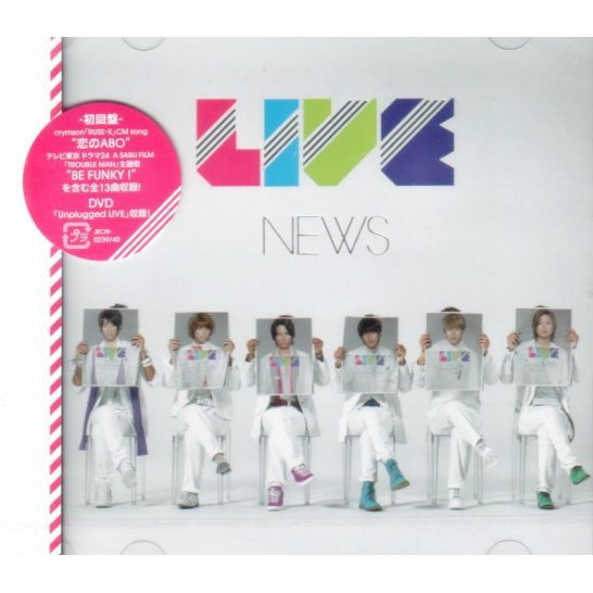 Live [CD+DVD Limited Edition]
