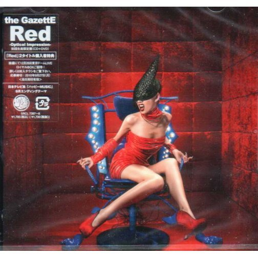 Red [CD+DVD Limited Edition]