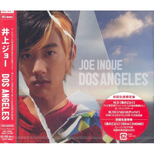 Dos Angeles [CD+DVD Limited Edition]