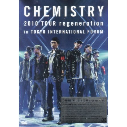 Chemistry 2010 Tour Regeneration In Tokyo International Forum