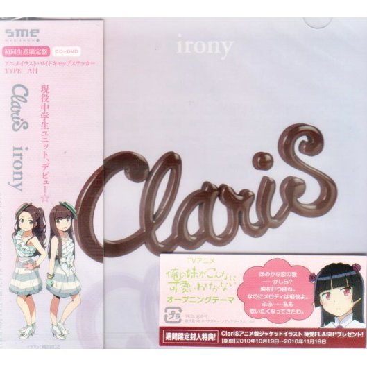Irony [CD+DVD Limited Edition]