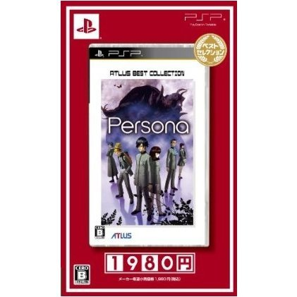 Persona (Best Selection)