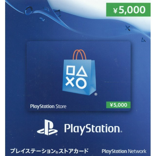 PSN Card 5000 YEN | Playstation Network Japan