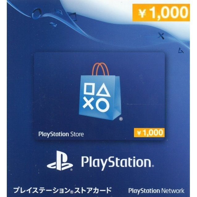 Prepaid Karte Ps4.Psn Card 1000 Yen Playstation Network Japan Digital