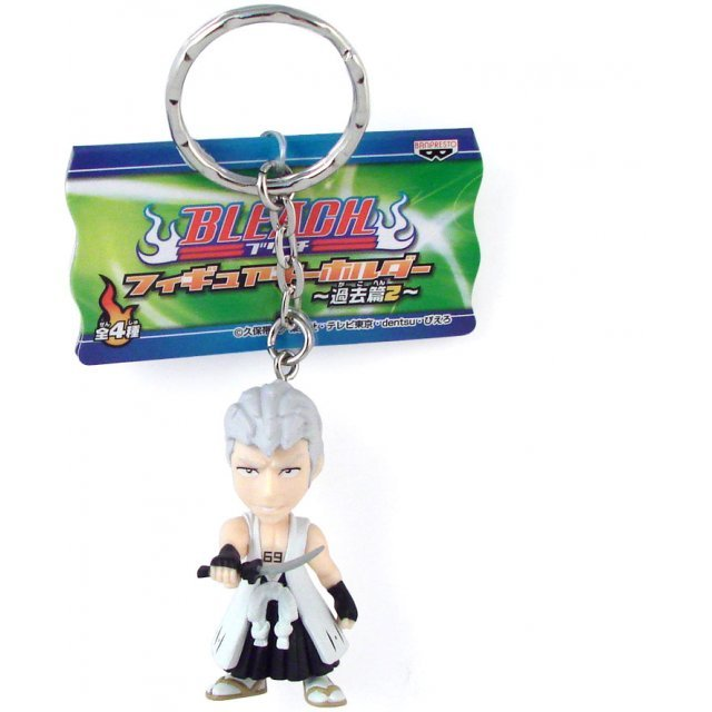 Banpresto Bleach Non Scale Pre-Painted PVC Key Chain Figure: Muguruma Kensei