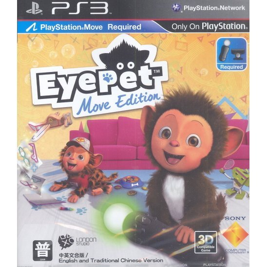 EyePet (Move Edition)
