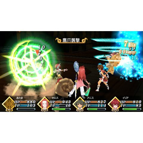 radiant mythology psp jobs
