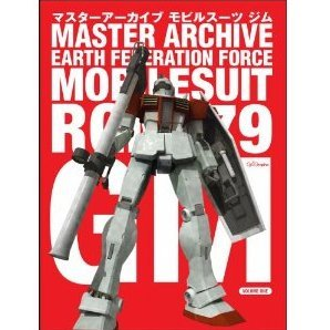 Master Archive Mobile Suit RMG-79 GM