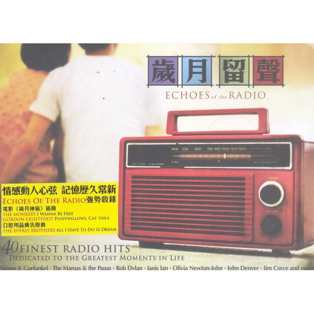 Echoes Of The Radio [2CD]
