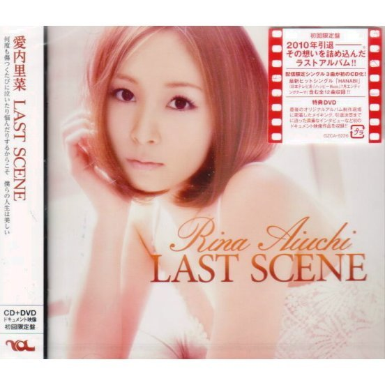 Last Scene [CD+DVD Limited Edition]