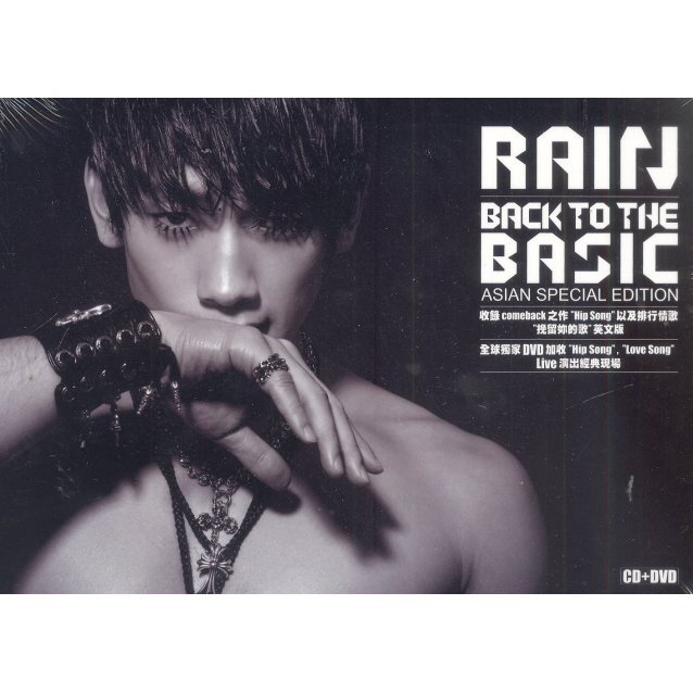 Back To The Basic [Asian Special Edition CD+DVD]