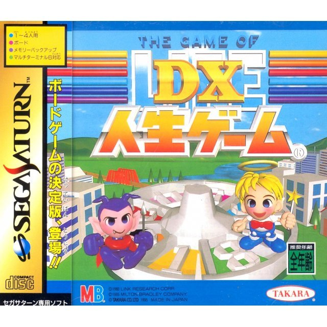 DX Jinsei Game