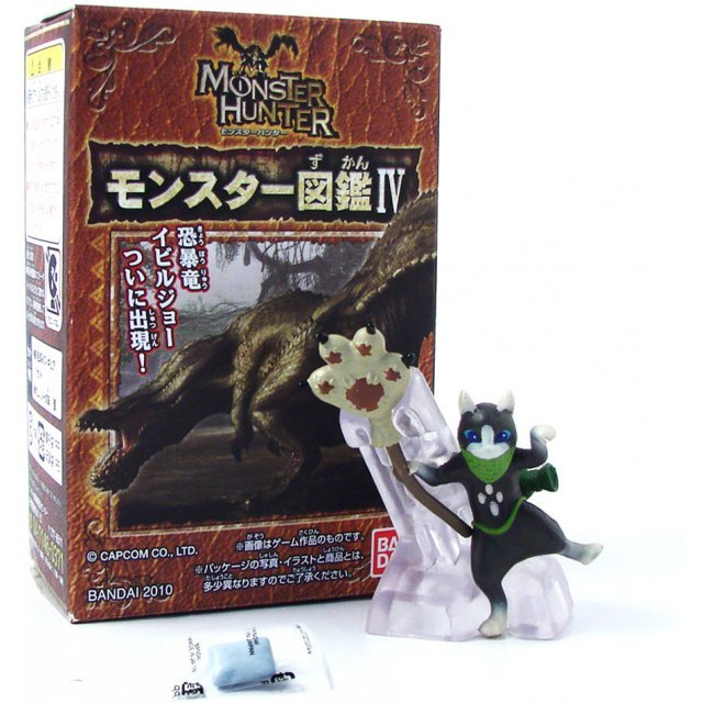 Monster Hunter Candy Toy  Vol. 4