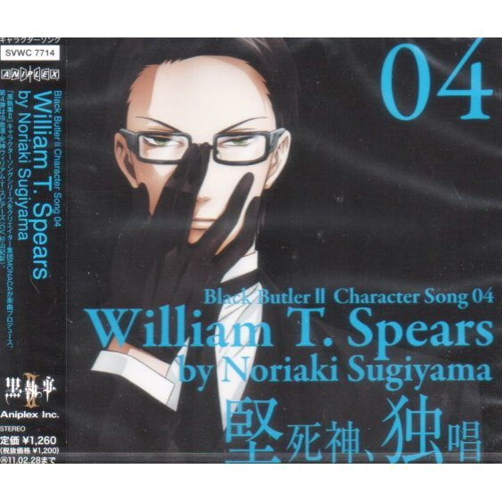 Black Butler II / Kuroshitsuji Character Song Vol.4 Kenshinigami Dokusho William T. Spears / Noriaki Sugiyama