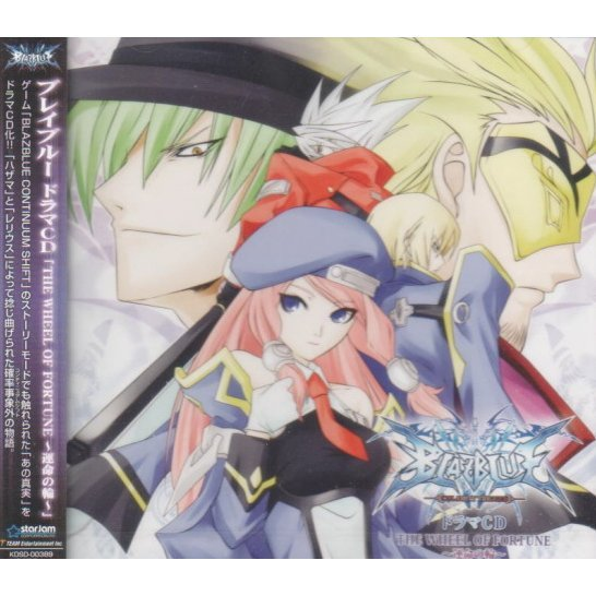 Blazblue Drama CD The Wheel Of Fortune - Unmei No Wa
