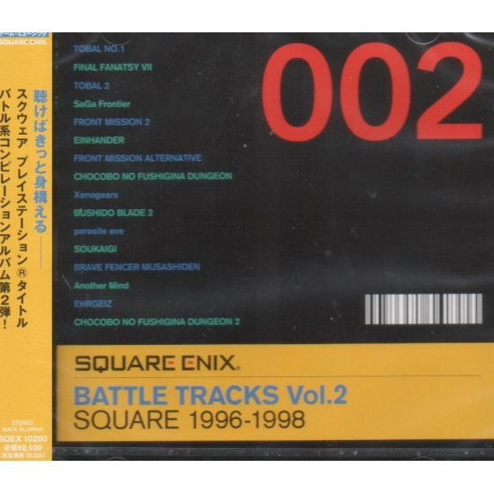 Square Enix Battle Tracks Vol.2 Square 1996-1998