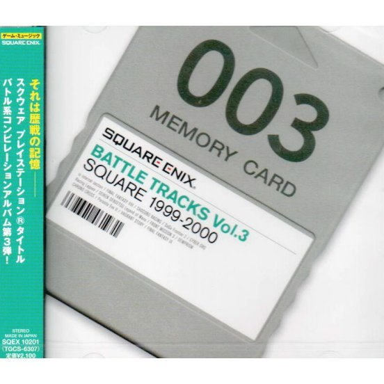 Square Enix Battle Tracks Vol.3 Square 1999-2000