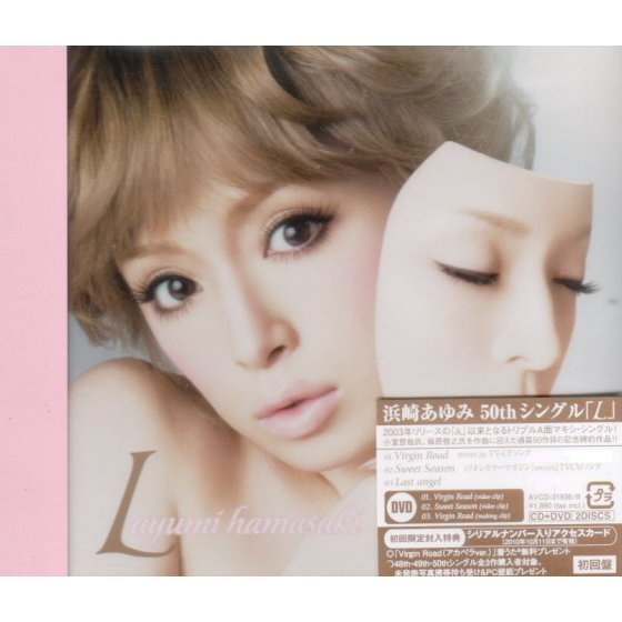 L [CD+DVD Jacket A]