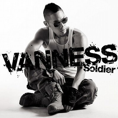 Soldier [CD+DVD Limited Edition]