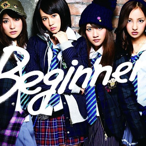 Beginner [CD+DVD+Event Ticket Limited Edition Type A]