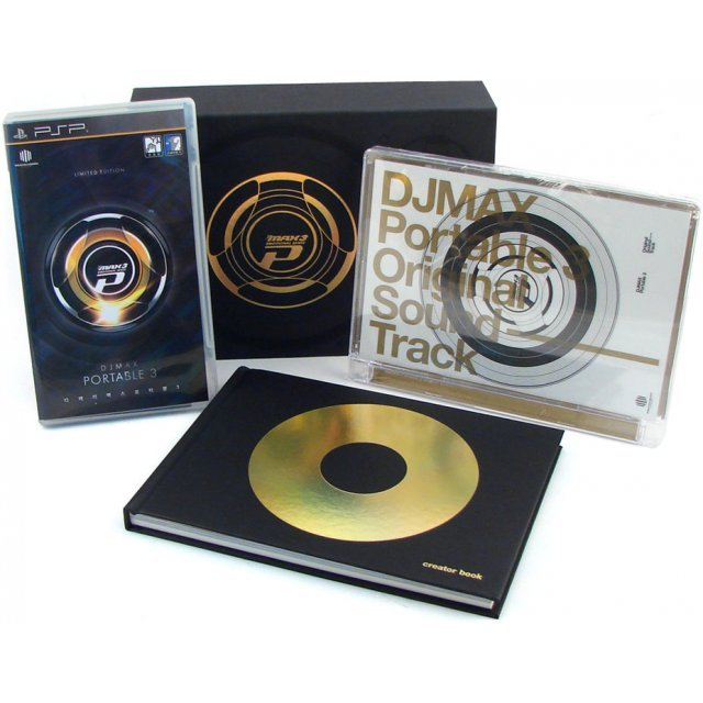 DJ Max Portable 3 [Limited Edition]