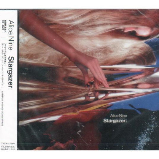 Stargazer [CD+DVD Limited Edition Type A]