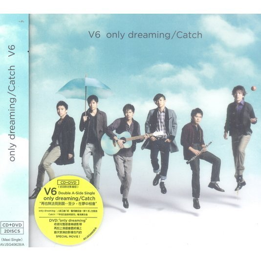 Only Dreaming/Catch [Version A CD+DVD]