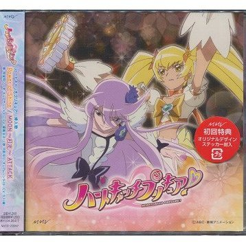 Heartcatch Precure! Insert Song: Itsuki / Cure Sunshine & Yuri / Cure Moon Light No Theme