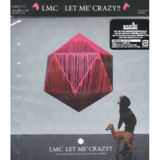 Let Me Crazy [CD+DVD Limited Edition Type A]