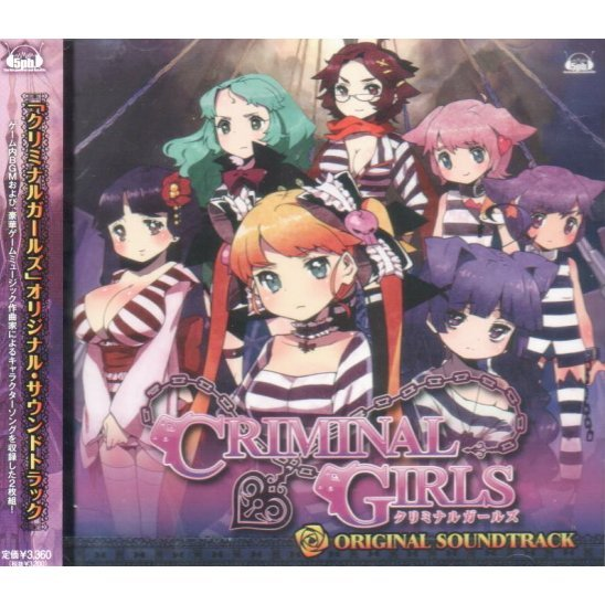 Criminal Girls Original Soundtrack