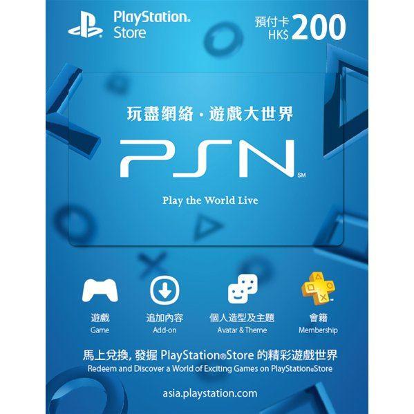 playstation network card ticket 200 hkd for hong kong network only. Black Bedroom Furniture Sets. Home Design Ideas