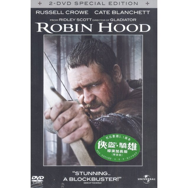 Robin Hood [2-Disc Special Edition]