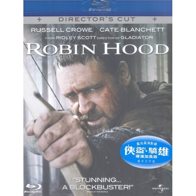 Robin Hood [Director's Cut]