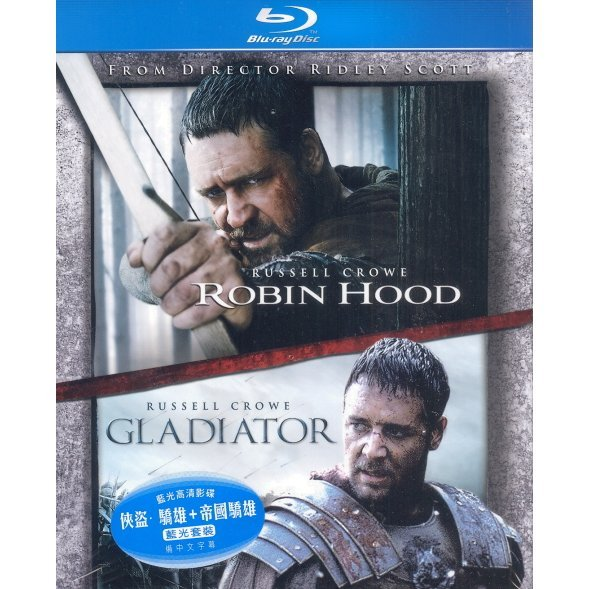 Robin Hood + Gladiator [2-Disc Limited Edition Boxset]