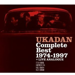 Complete Best 1974-1997 + Live Analog [2Blu-spec CD+DVD]