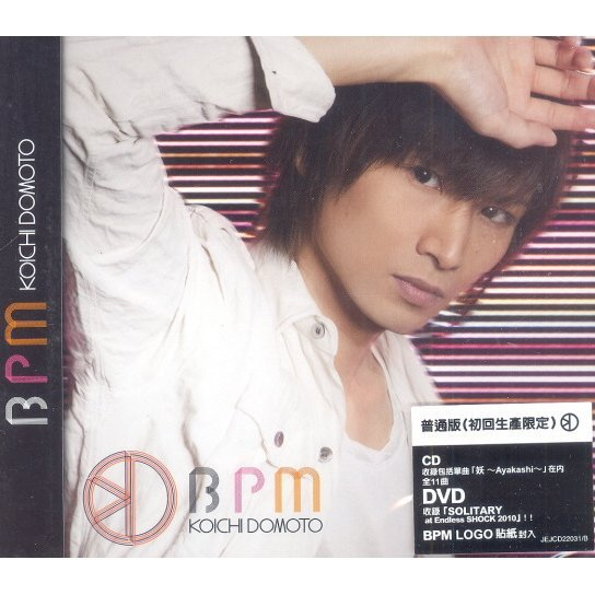 BPM [First Press Normal Version CD+DVD]