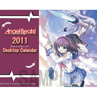 Angel Beats! Desktop Calendar 2011