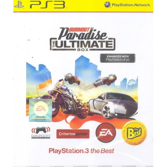 Burnout Paradise The Ultimate Box (PlayStation3 the Best)
