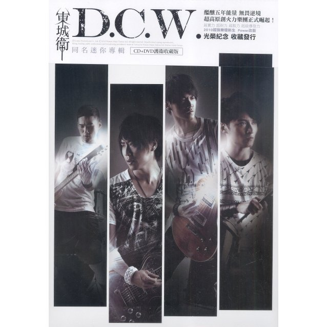 D.C.W. [Deluxe Edition CD+DVD]