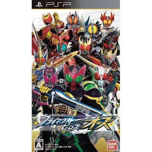 Kamen Rider Climax Heroes OOO