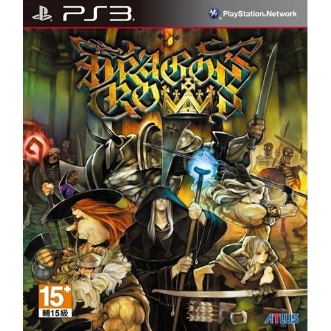 Dragon's Crown (Chinese)