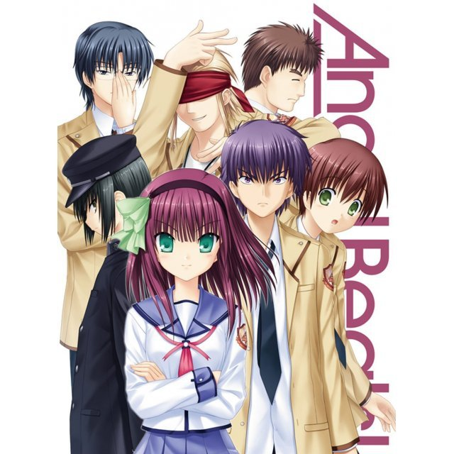 Angel Beats Vol.6 [DVD+CD Limited Edition]