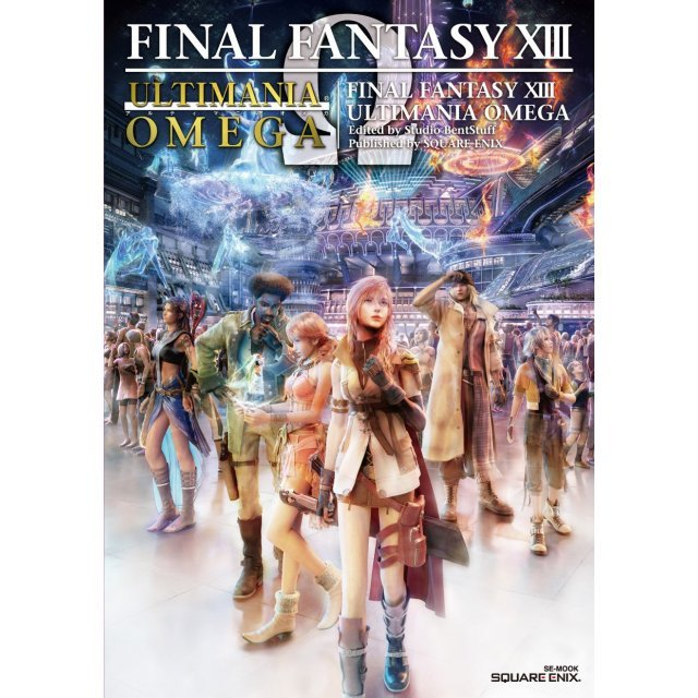 Final Fantasy XIII Ultimania Omega